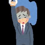 疲労のメカニズムはどうなっているんでしょうか?