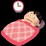 不眠症の原因はストレス?うつ病との関係は?