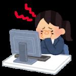 目の疲れの原因や頭痛や肩こりとの関係、目薬は?