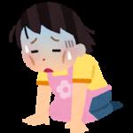 疲労の症状の原因や疲労回復の対策とは