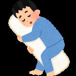 眠れない原因やストレスの対処法は