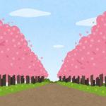 春のスキンケアのおすすめな方法は?