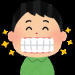 歯のホワイトニングとはどんなもの?デメリットは?