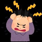 ストレスはセロトニンの不足?ストレスの原因は?