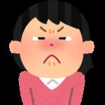 泣くことで自律神経に効果が?目標を立てる意味とドーパミンは?