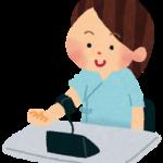 高血圧の基準とは?家庭血圧と診察室血圧とは?血圧を下げるには?