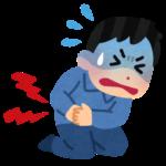 便秘で脇腹がチクチク痛い原因と解消法は?
