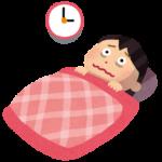 便秘で苦しくて眠れないときの対処法とは?