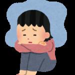 うつ病は便秘になりやすく、腹痛が起こりやすい?