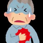 狭心症の発作が起きたら?心筋梗塞で死ぬまで?心臓病の症状は?