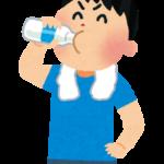 牛乳を飲みすぎると?炭水化物と糖質の違いは?食物繊維の効果とは?